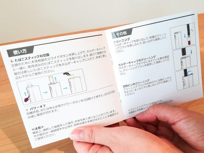 変な日本語は一切なし!スムーズに読み進めることが可能