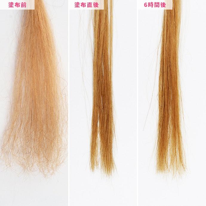 毛先のパサつきや広がりが残念。ツヤもぼやけていて仕上がりはイマイチ