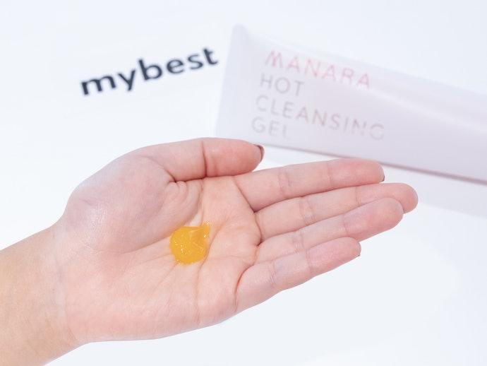 美容液成分もすごいけど、石油系界面活性剤不使用などの肌への配慮が◎