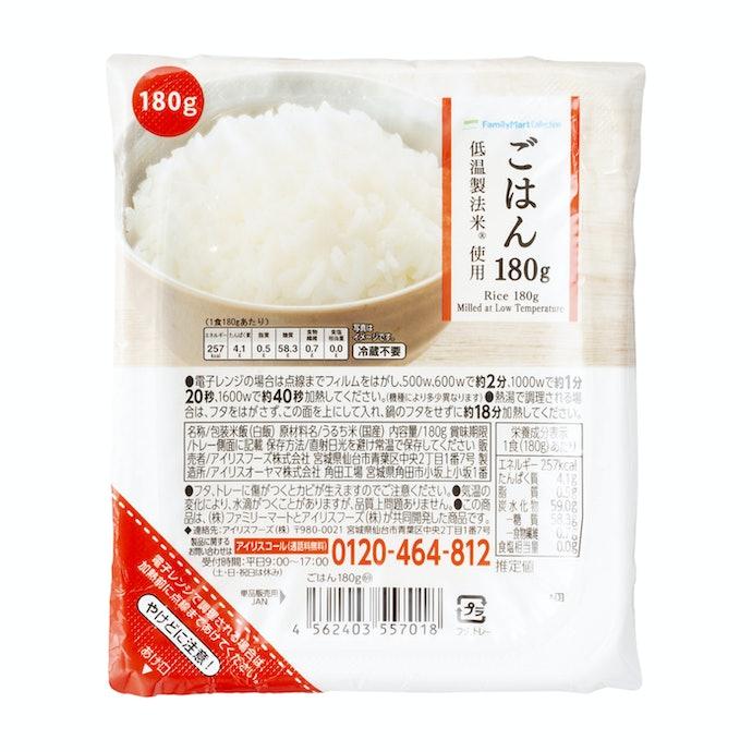 【総評】購入の価値あり!柔らかい食感で万人受けするクセのない味わい