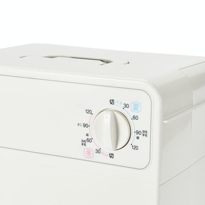 山善 布団乾燥機 ZFB-500とは?