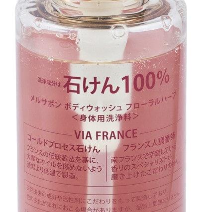 石けん100%・石油系洗浄成分0%で、肌本来の力をサポート