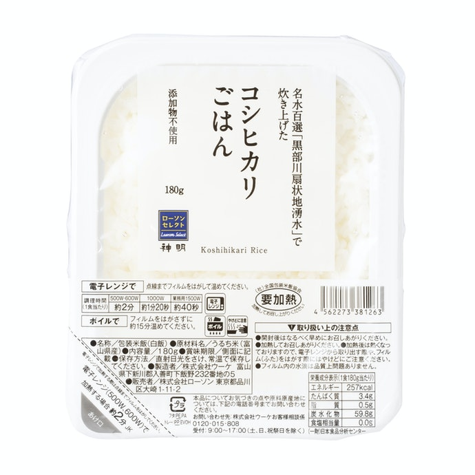 富山県限定のコシヒカリを使用した、ローソン コシヒカリごはんとは?