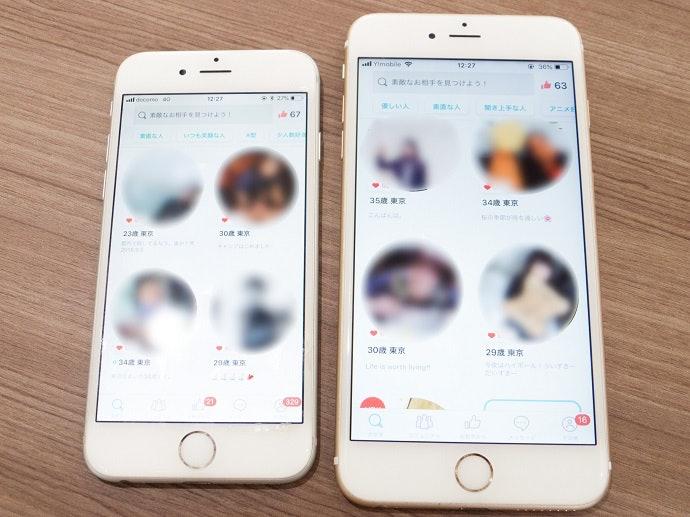 【結論】好みの人と出会いやすい!ガチすぎず軽すぎない恋活をスタートしたい人におすすめのマッチングアプリ