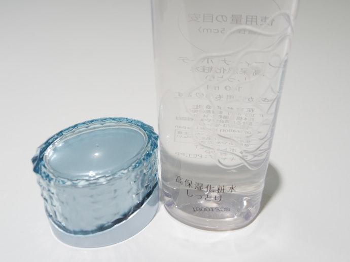 ソフィーナボーテ 高保湿水 しっとりの使い方