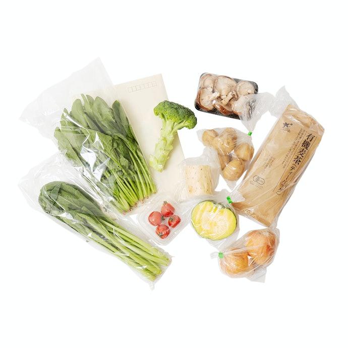 【レビュー結果】人気の野菜宅配サービス14商品中9位!初めて宅配サービス使う人には手の出しやすいお値段