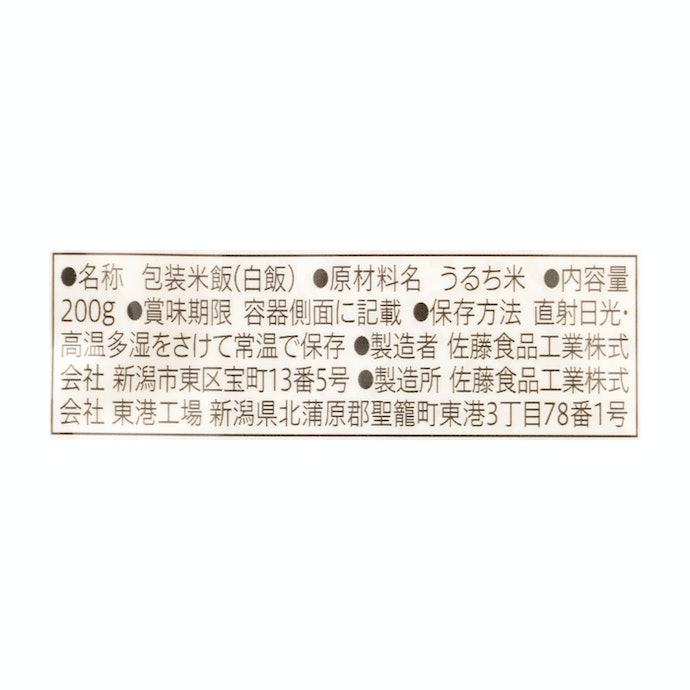 日本古来の炊飯方法でじっくり炊き上げた、セブンプレミアム 宮城県産ひとめぼれとは?