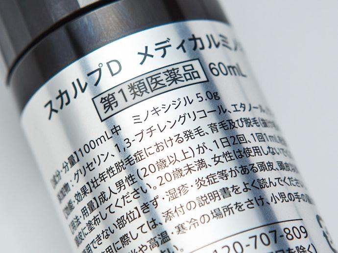 発毛・育毛を促進する有効成分「ミノキシジル」を5%配合