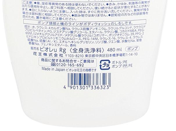 洗浄力の高い成分構成なので、肌への負担は大きめ…