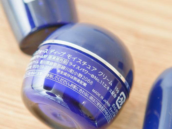 「ライスパワーNo.11エキス」に注目!水分保持能を改善してくれる