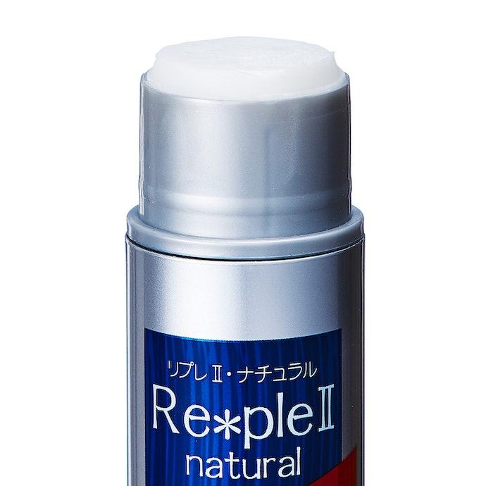天然素材で大人から子どもまで安心して使えるヤマト リプレⅡ・ナチュラルとは?