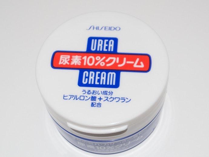 資生堂 尿素10% クリームとは?
