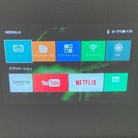 Anker Nebula Connectを使えば操作性アップ!YouTubeやNetflixなどのアプリをダウンロードすれば中継器もいらない