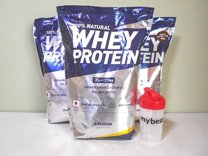 【結論】味わい・溶けにくさが残念なものの、タンパク質含有量はそこそこ高めのホエイプロテイン