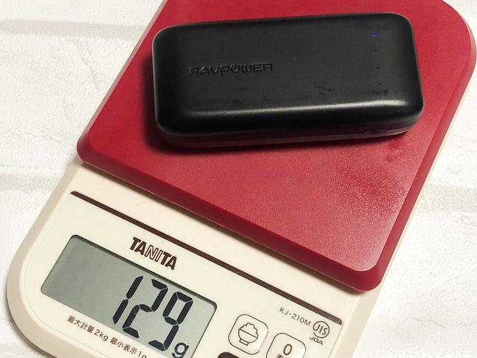 重さは129gと軽量!スマホと一緒に持っていても邪魔にならない