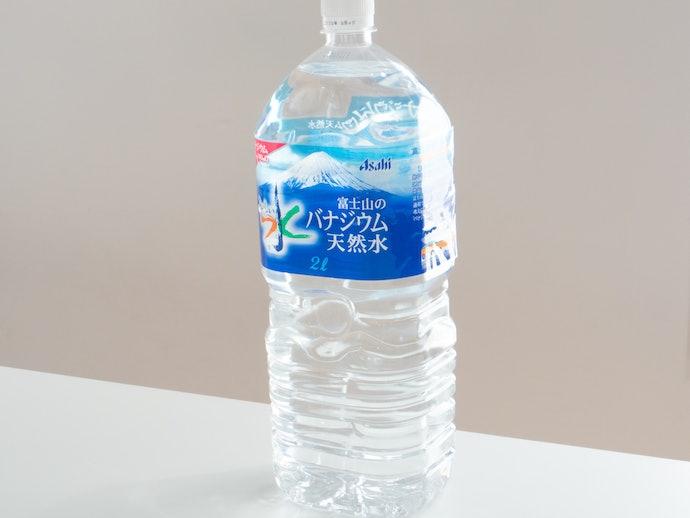 アサヒ おいしい水 富士山のバナジウム天然水とは?