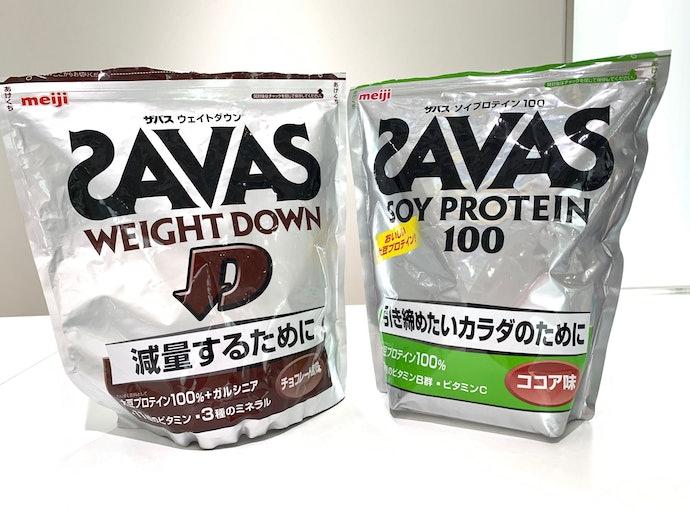減量中の方はウェイトダウンを選んで!でも身体を大きくしたいならソイプロテイン100がおすすめ