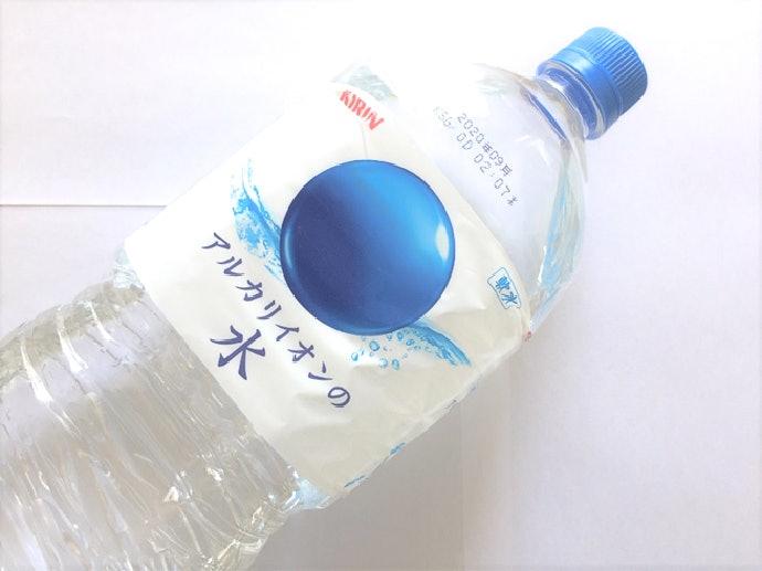 キリン アルカリイオンの水とは?