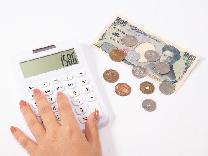 口コミ②:価格が高いので継続が厳しい…