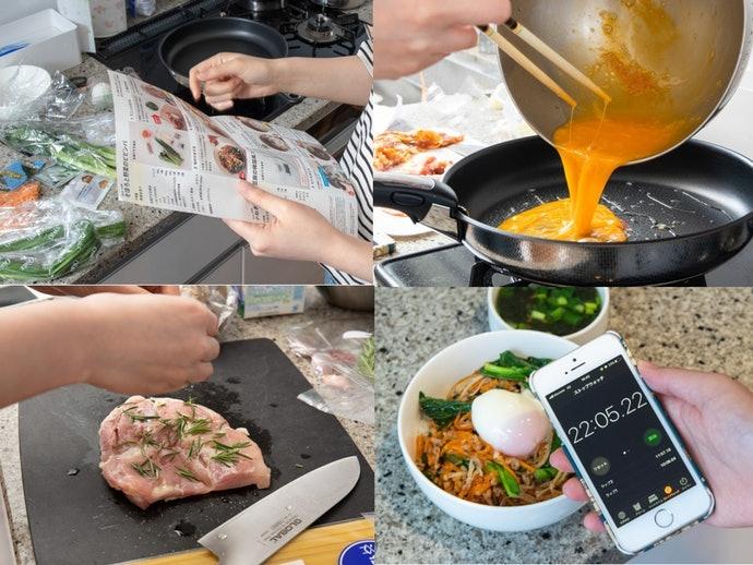 検証①:調理の簡単さ