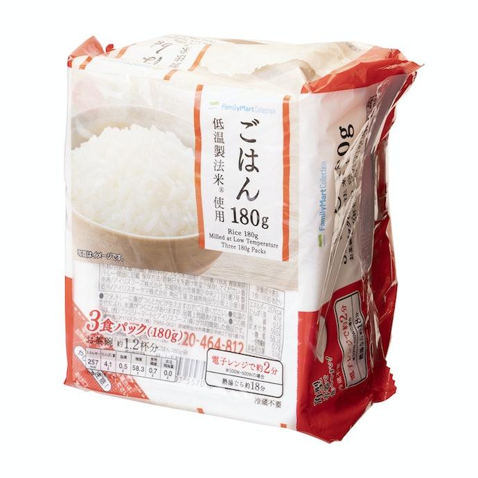 低温製法米を使用したファミリーマート パックごはんとは?
