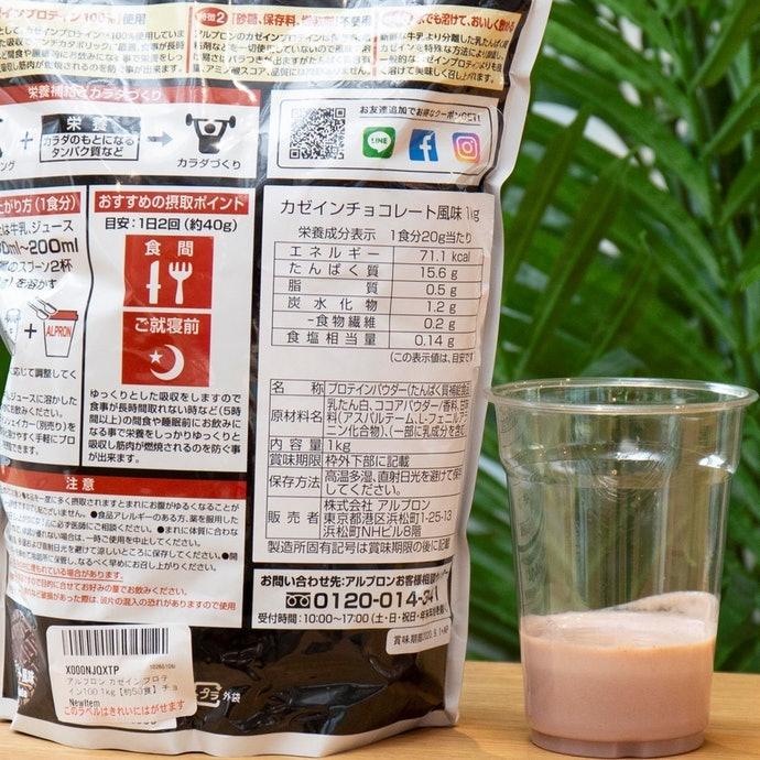検証①:タンパク質含有量