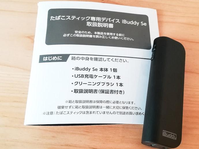 【取扱説明書に対する口コミ】取扱説明書が変な日本語で書かれていて読みにくい!