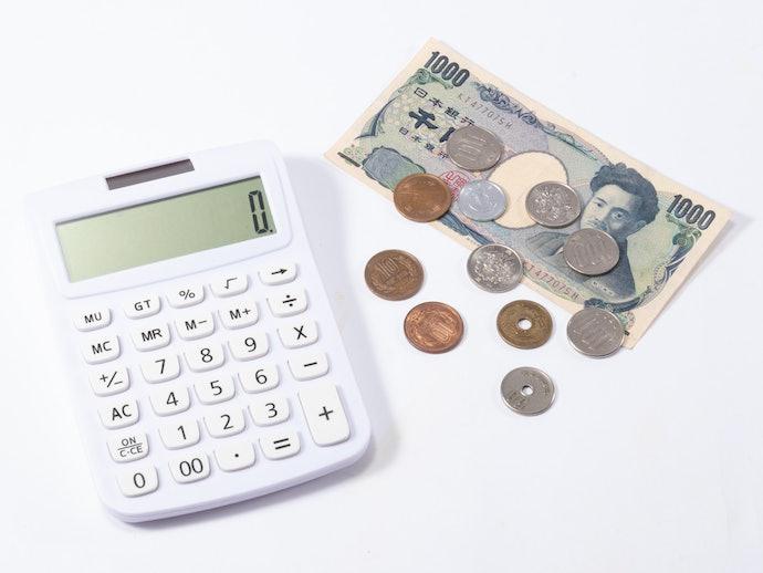 家計に優しい価格で購入しやすい