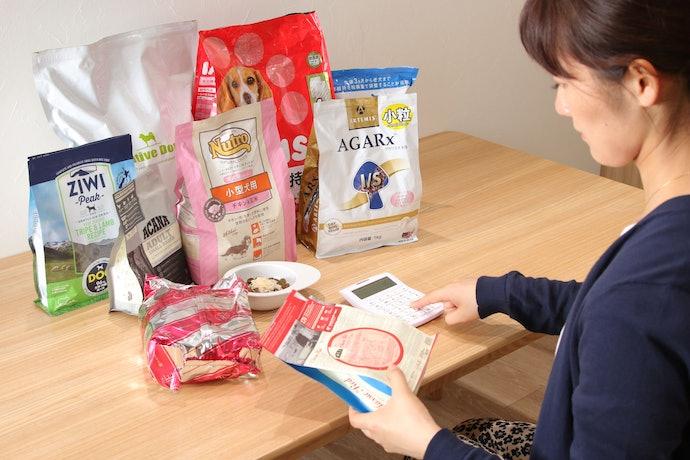 1日50円以下で手頃さNo.1!コスパ重視で選ぶならばイチオシ!