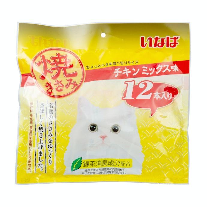 【レビュー結果】人気の猫用おやつ27商品中9位!エサのアレンジ用にもおすすめ