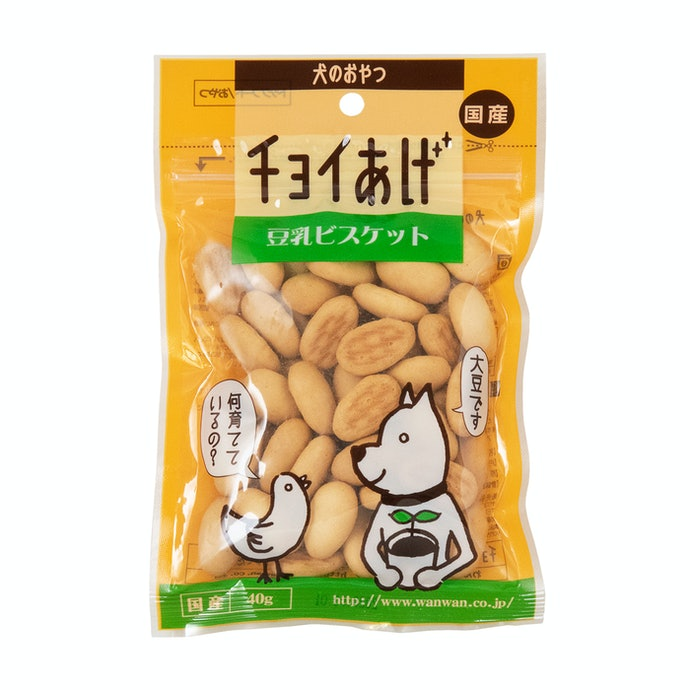 【レビュー結果】人気犬用おやつ全24商品中11位!小さめサイズで食べやすく小型犬におすすめ