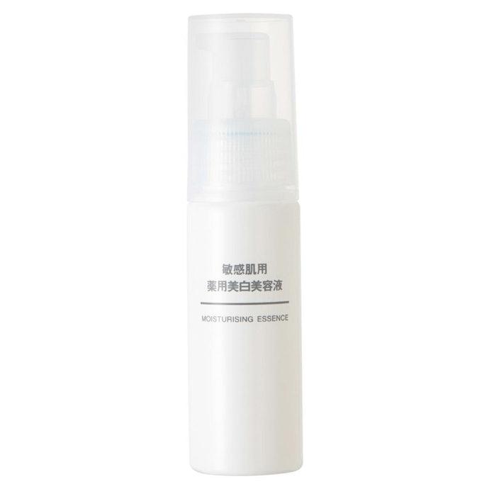 【レビュー結果】美白美容液全26商品中26位!保湿力も使用感も微妙…