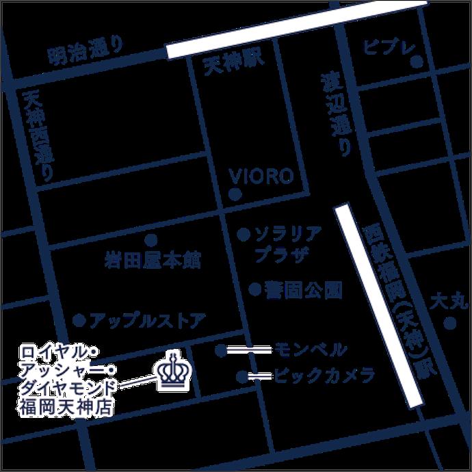 ロイヤル・アッシャー・ダイヤモンド福岡天神店