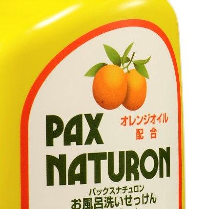 皮脂汚れに強いオレンジオイル配合