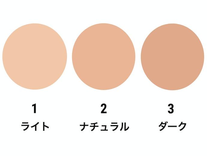 肌馴染みのよい3色展開!濃淡の調節もしやすい
