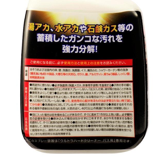 湯垢・水垢・石鹸カスはもちろん、青ジミまで徹底的に分解!