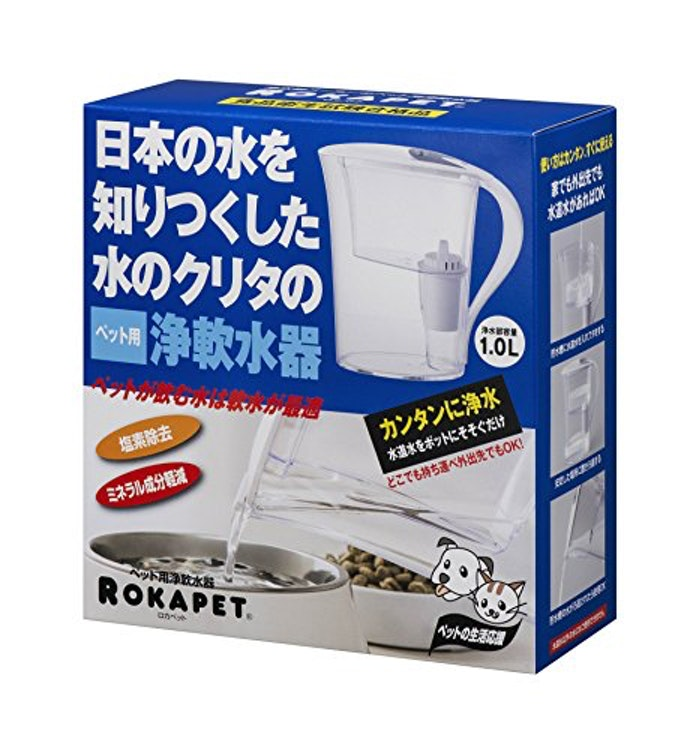 軟水器 クリタック ペット用 浄軟水器 ロカペット