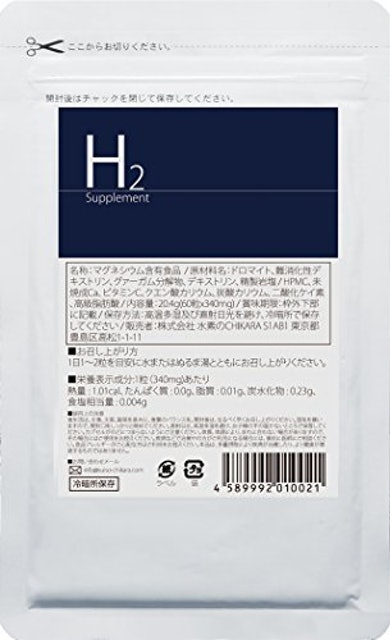 水素 サプリ CHIKARA H2 Supplement