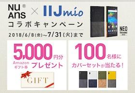 iPad向け格安SIMのおすすめ人気ランキング10選【mineo・楽天モバイルも!】のアイキャッチ画像3枚目