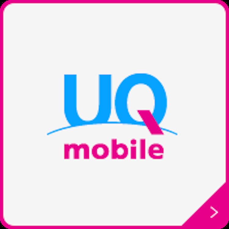 iPad 格安SIM UQ mobile