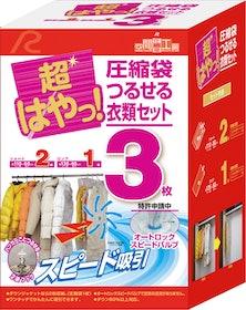 【衣替えから旅行まで!】圧縮袋のおすすめ人気ランキング10選のアイキャッチ画像2枚目