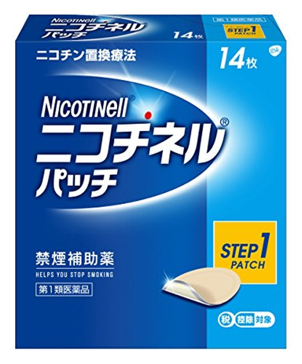 禁煙補助薬 ノバルティスファーマ ニコチネル パッチ20