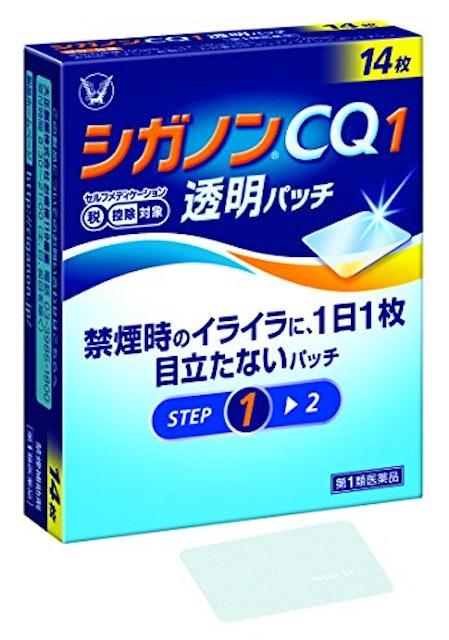 禁煙補助薬 大正製薬 シガノンCQ1