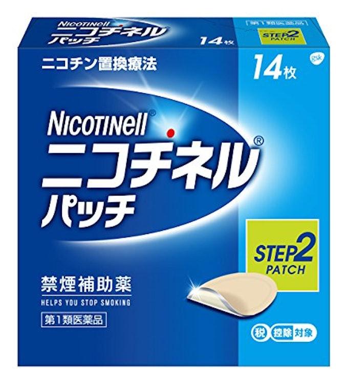 禁煙補助薬 ノバルティスファーマ ニコチネル パッチ10