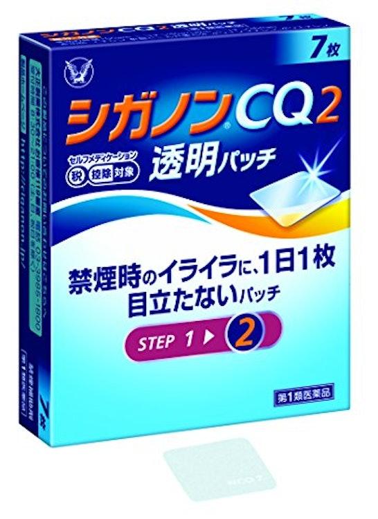 禁煙補助薬 大正製薬 シガノンCQ2