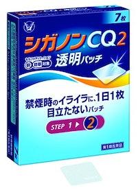禁煙補助薬のおすすめ人気ランキング6選【ニコレット・シガノン・ニコチネルも!】のアイキャッチ画像2枚目