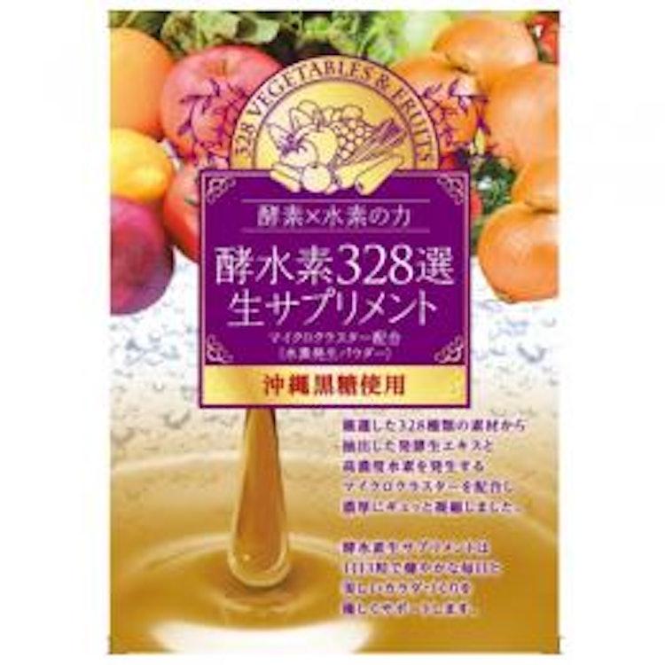 飲むタイミング 酵水素328選生サプリメント