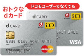 学生向けクレジットカードのおすすめ人気ランキング10選のアイキャッチ画像3枚目