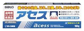 歯肉炎におすすめの歯磨き粉ランキング10選【殺菌・抗炎症】のアイキャッチ画像5枚目