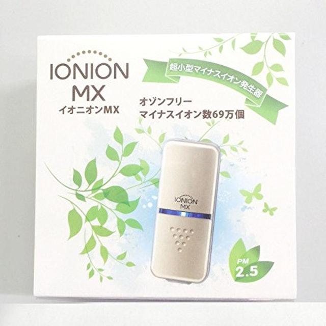 イオン発生器 トラストレックス  超小型携帯用マイナスイオン発生空気清浄機イオニオンMX 1枚目